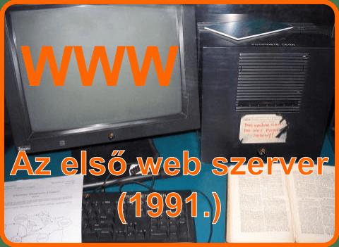 Az első www szerver